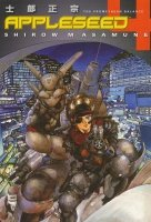 APPLESEED VOL 04 PROMETHEAN BALANCE SC **