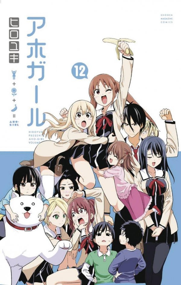 AHO GIRL (CLUELESS GIRL) GN VOL 12 *