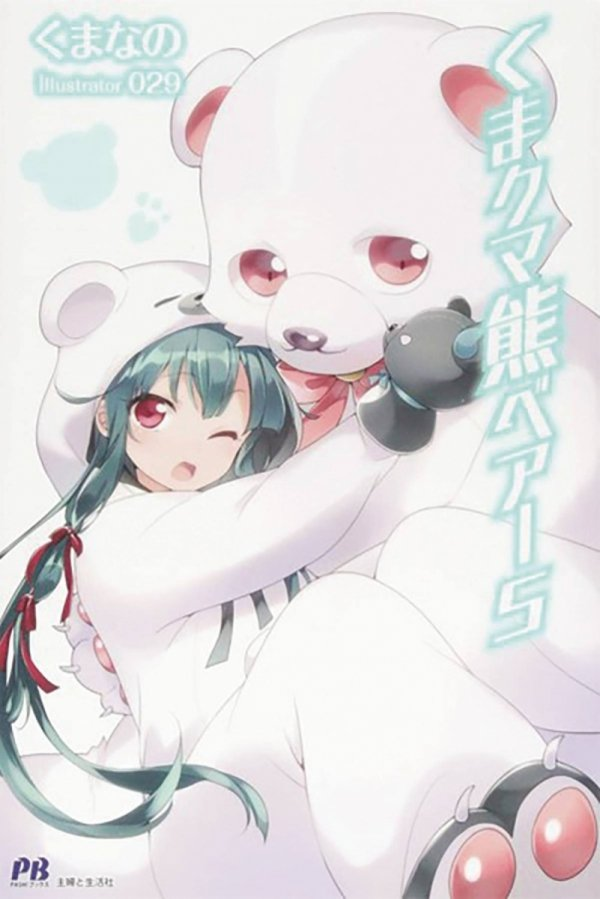 KUMA KUMA KUMA BEAR NOVEL SC VOL 05 *