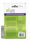Bateria M-Life do HTC WILDFIRE S