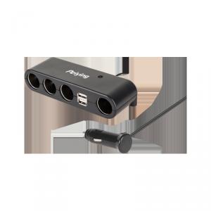 Rozdzielacz gniazda zapalniczki samochodowej x4 z kablem i USB