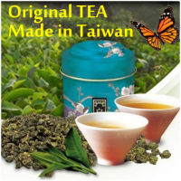 Original TEA made in Taiwan