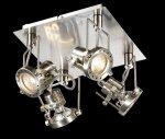 Plafon Italux Robot Robot-4SQ