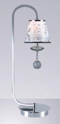 Lampka Italux Melta MTM1593/1