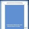 Nawiewnik ciśnieniowy AMO (bez okapu) - 4 kolory