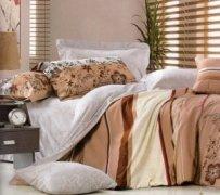 Poszewka 70x80, 50x60,40x40 lub inny rozmiar - 100% bawełna satynowa  wz.Z 5617