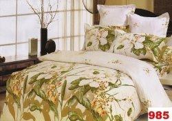 Poszewka 70x80, 50x60,40X40 lub inny rozmiar - 100% bawełna satynowa wz.G 985
