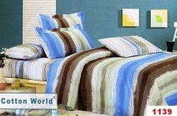 Poszewka 70x80, 50x60,40x40 lub inny rozmiar - 100% bawełna satynowa  wz.Z 1139