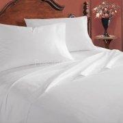 Poszwa biała hotelowa, pościel hotel 160x200