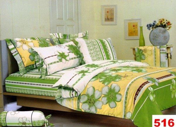 Poszewka  70x80, 50x60,40x40 lub inny rozmiar - 100% bawełna satynowa  wz. G 516