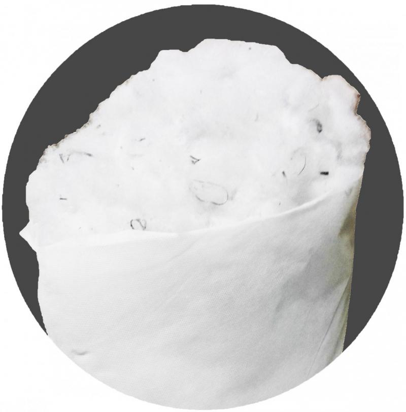 Poduszka, wkład, wsad do poduszki 50x50 cm - II gatunek