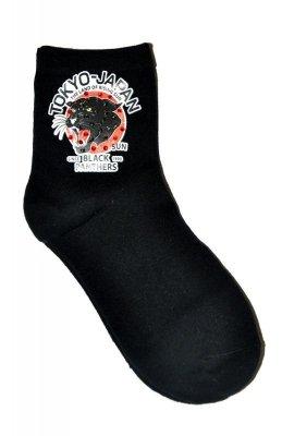 Magnetis SK-93 Gazeta ponožky