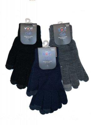 YO! R-219 Akryl Pánské rukavice