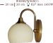 Kinkiet mosiężny JBT Stylowe Lampy WKMB/W46M/1