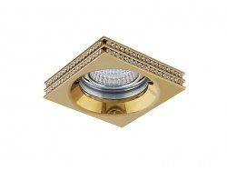 Downlight EVA S Gold AZzardo NC1519SQ-GO