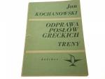 ODPRAWA POSŁÓW GRECKICH; TRENY - Jan Kochanowski