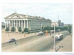 BSRR. MINSK. PALACE OF TRADE-UNIONS