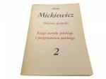 DZIEŁA POETYCKIE 2 POWIEŚCI - Adam Mickiewicz 1983