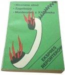 EKSPRES REPORTERÓW: NIEZNANA STRAŻ (1980)