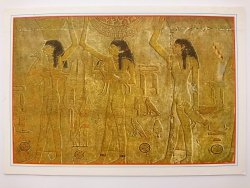 EGYPT. SAKKARA THE TEE TOMP