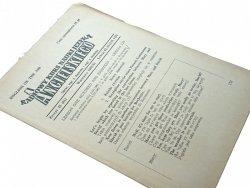 RADIOWY KURS NAUKI JĘZYKA ANGIELSKIEGO 22 1960/61