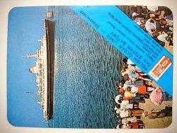 POLISH OCEAN LINES TS/S STEFAN BATORY. KALENDARZYK 1982