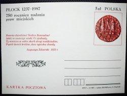 KARTKA POCZTOWA. PŁOCK 1237-1987 750 ROCZNICA NADANIA PRAW MIEJSKICH