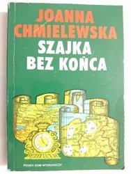 SZAJKA BEZ KOŃCA - Joanna Chmielewska 1993