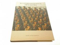 W CZTERDZIESTOLECIE ZWYCIĘSTWA - Chrzanowski 1985
