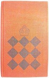 SCHONHEIT DER KOMBINATION - Golz/Keres 1978