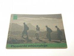 PIOSENKI WŁÓCZYKIJA - Jerzy Młodziejowski (1985)