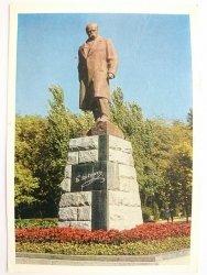POMNIK ODESSY T. G. SHEPCHENKO. MOSKWA