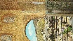GRANADA. ALHAMBRA. HALL AMBASSADORS BALCONY