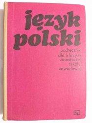JĘZYK POLSKI. PODRĘCZNIK DLA KLASY III - Ryszard Warchoł 1980