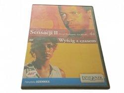 FABRYKA SENSACJI II WYŚCIG Z CZASEM. FILM DVD