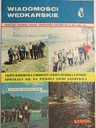 WIADOMOŚCI WĘDKARSKIE WRZESIEŃ 1971 R. (267)