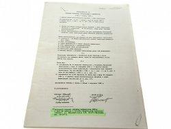 ZARZĄDZENIE NR 21 MINISTRA GOSPODARKI ... (1988)
