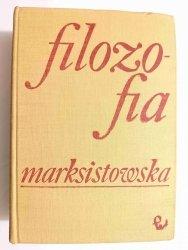 FILOZOFIA MARKSISTOWSKA. PODRĘCZNIK AKADEMICKI 1970