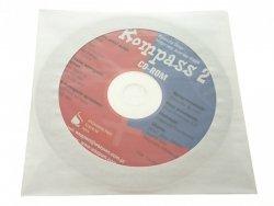 KOMPASS 2 CD-ROM