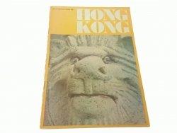 AN INTRUDUCTION TO HONG KONG