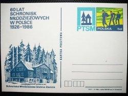 KARTKA POCZTOWA. 60 LAT SCHRONISK MŁODZIEŻOWYCH W POLSCE 1926-1986