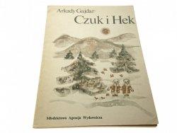 CZUK I HEK - Arkady Gajdar (Wydanie XI 1980)