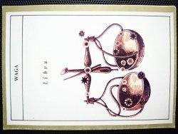 WAGA LIBRA OTWIERANA KARTKA