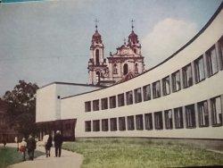 VILNIUS. SALOMEJA NERIS SECONDARY SCHOOL