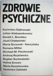 ZDROWIE PSYCHICZNE - Red. Dąbrowski 1979