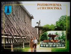 POZDROWIENIA Z CIECHOCINKA FOT. R. GÓRSKI