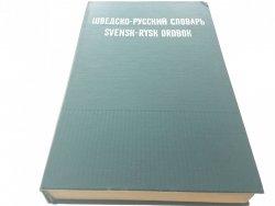 SŁOWNIK SZWEDZKO-ROSYJSKI. SVENSK-RYSK ORDBOK 1973