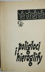 POLIGLOCI I HIEROGLIFY - Witold Paweł Cienkowski