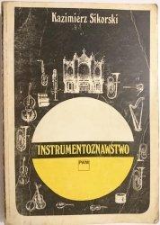 INSTRUMENTOZNAWSTWO - Kazimierz Sikorski 1975
