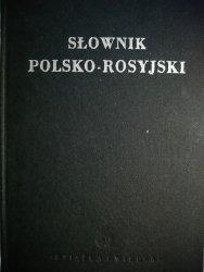 SŁOWNIK POLSKO-ROSYJSKI 1950